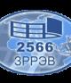 2566 RADIOELECTRONIC ARMAMENT REPAIR PLANT JSC (REARP)